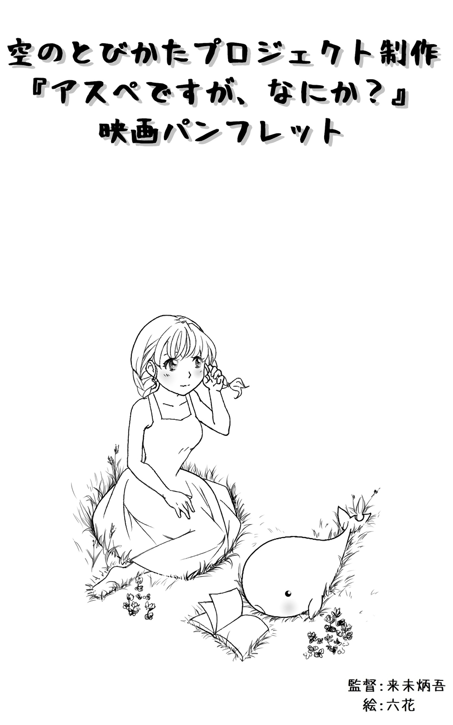 f:id:hyogokurumi:20200709223330j:plain