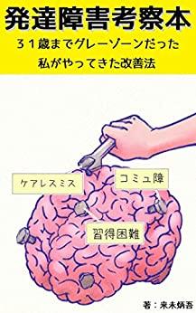 f:id:hyogokurumi:20210207214825j:plain