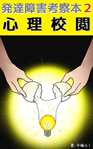 f:id:hyogokurumi:20210207214836j:plain