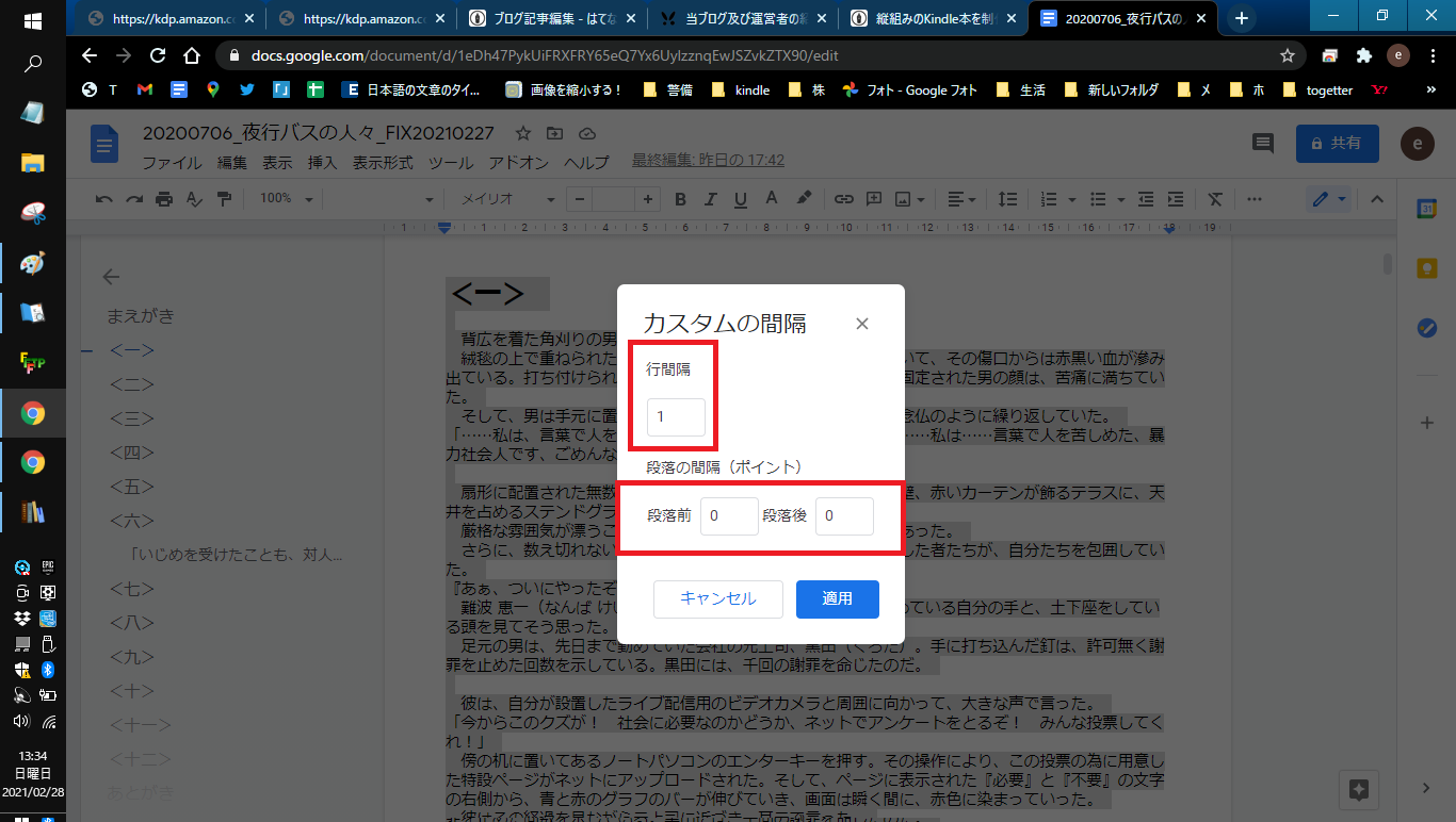f:id:hyogokurumi:20210228133534p:plain