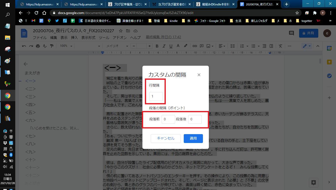 f:id:hyogokurumi:20210228142204p:plain