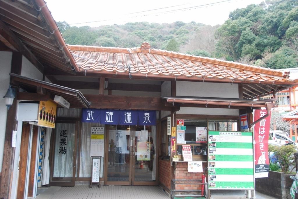 f:id:hyogonodaigakusei:20180113235419j:plain