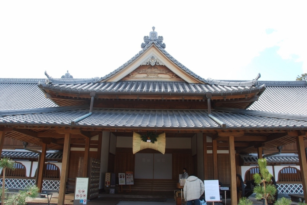 f:id:hyogonodaigakusei:20180114000512j:plain
