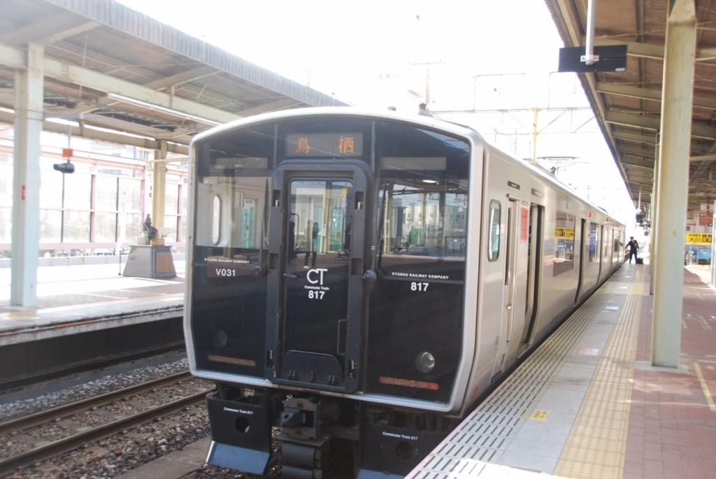 f:id:hyogonodaigakusei:20180114001719j:plain