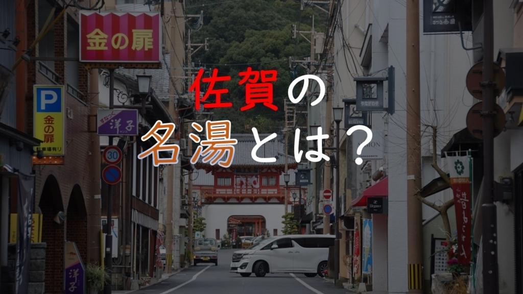 f:id:hyogonodaigakusei:20180114010123j:plain