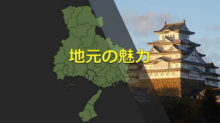 f:id:hyogonodaigakusei:20180121101223j:plain