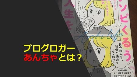 f:id:hyogonodaigakusei:20180125205247j:plain