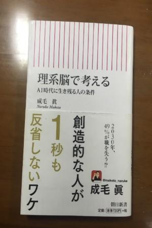 f:id:hyogonodaigakusei:20180202004753j:plain