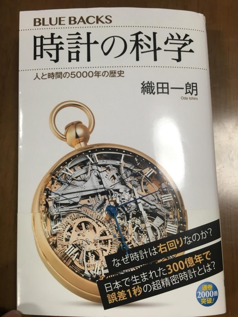 f:id:hyogonodaigakusei:20180208234346j:plain