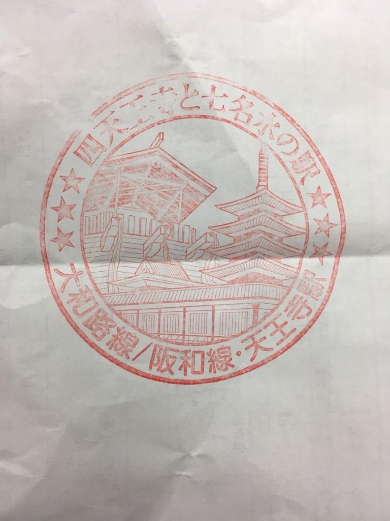 f:id:hyogonodaigakusei:20180215213124j:plain