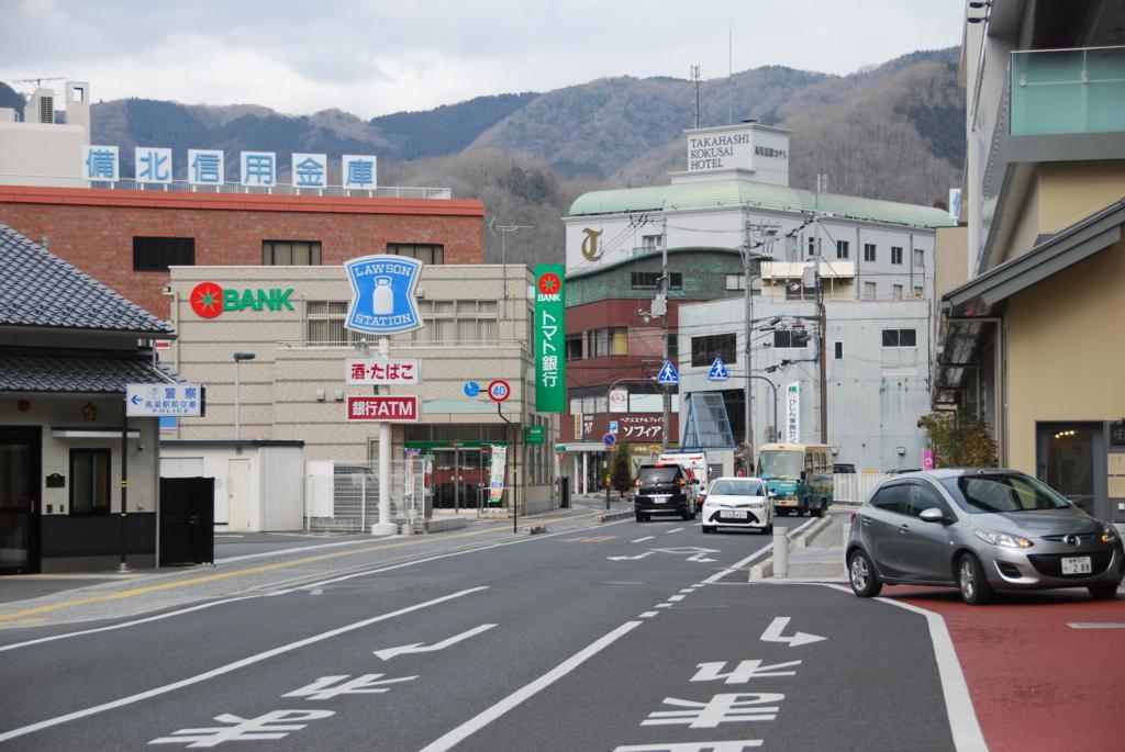 f:id:hyogonodaigakusei:20180223115153j:plain
