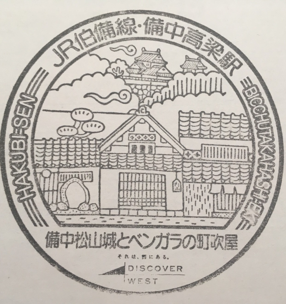 f:id:hyogonodaigakusei:20180223131515j:plain