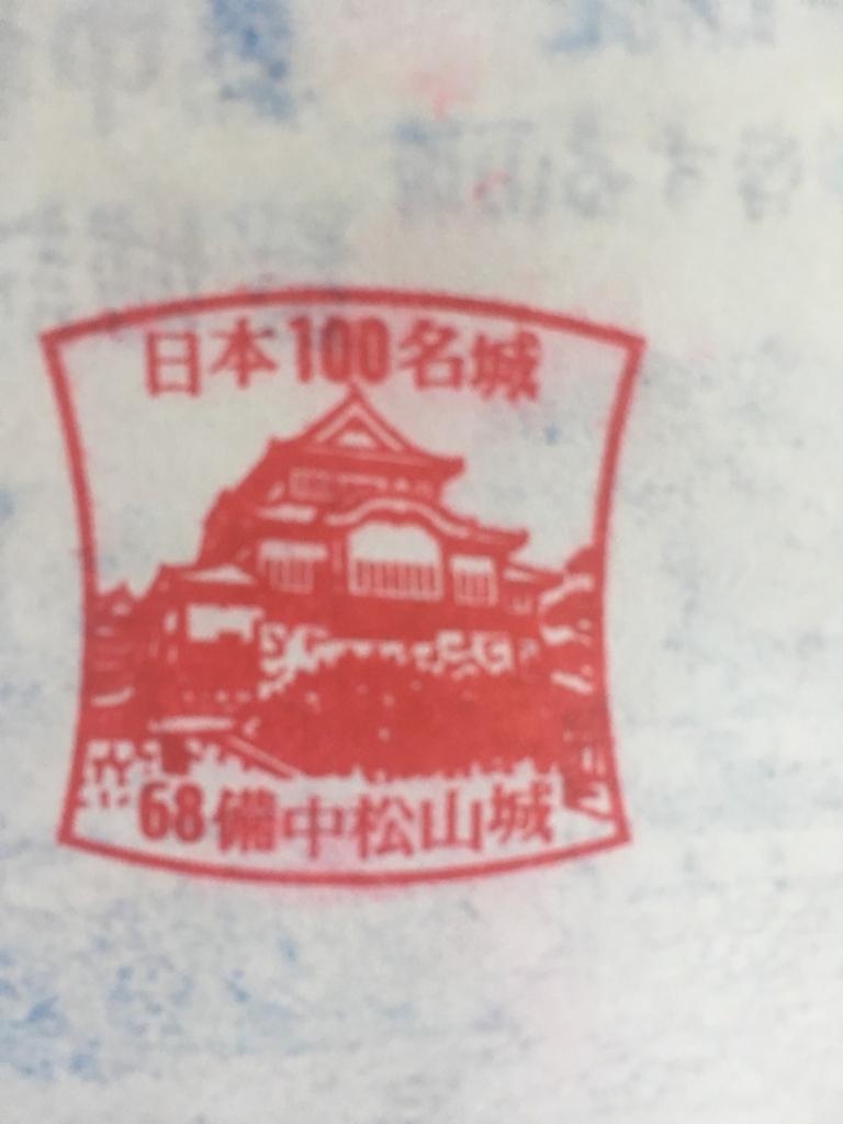 f:id:hyogonodaigakusei:20180223135611j:plain