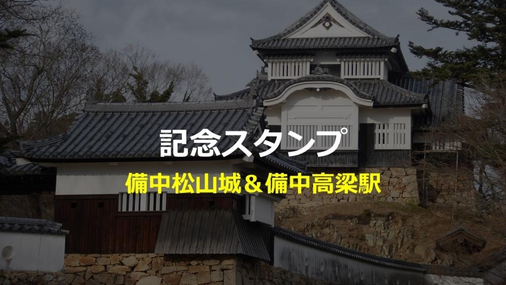 f:id:hyogonodaigakusei:20180223144610j:plain