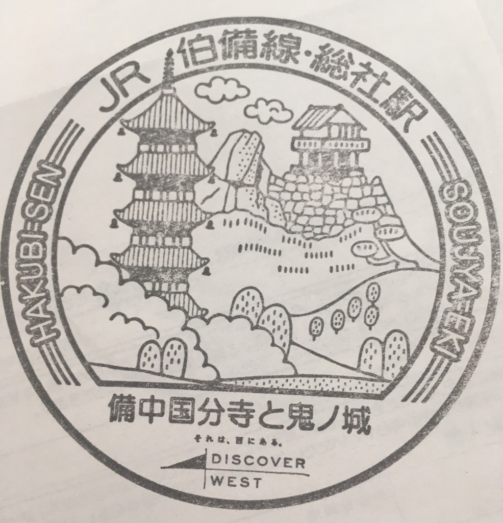 f:id:hyogonodaigakusei:20180223195620j:plain