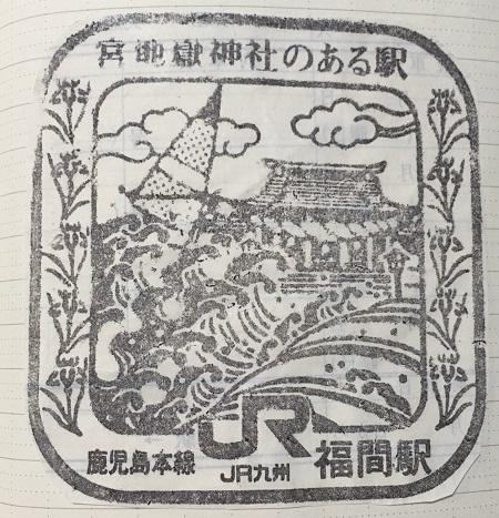 f:id:hyogonodaigakusei:20180302201411j:plain