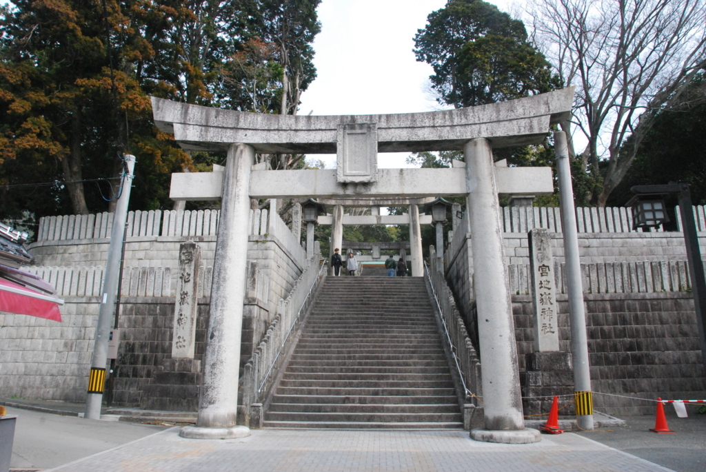 f:id:hyogonodaigakusei:20180302201823j:plain