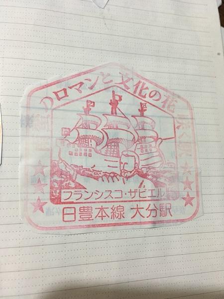 f:id:hyogonodaigakusei:20180302230048j:plain