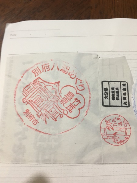 f:id:hyogonodaigakusei:20180302233147j:plain