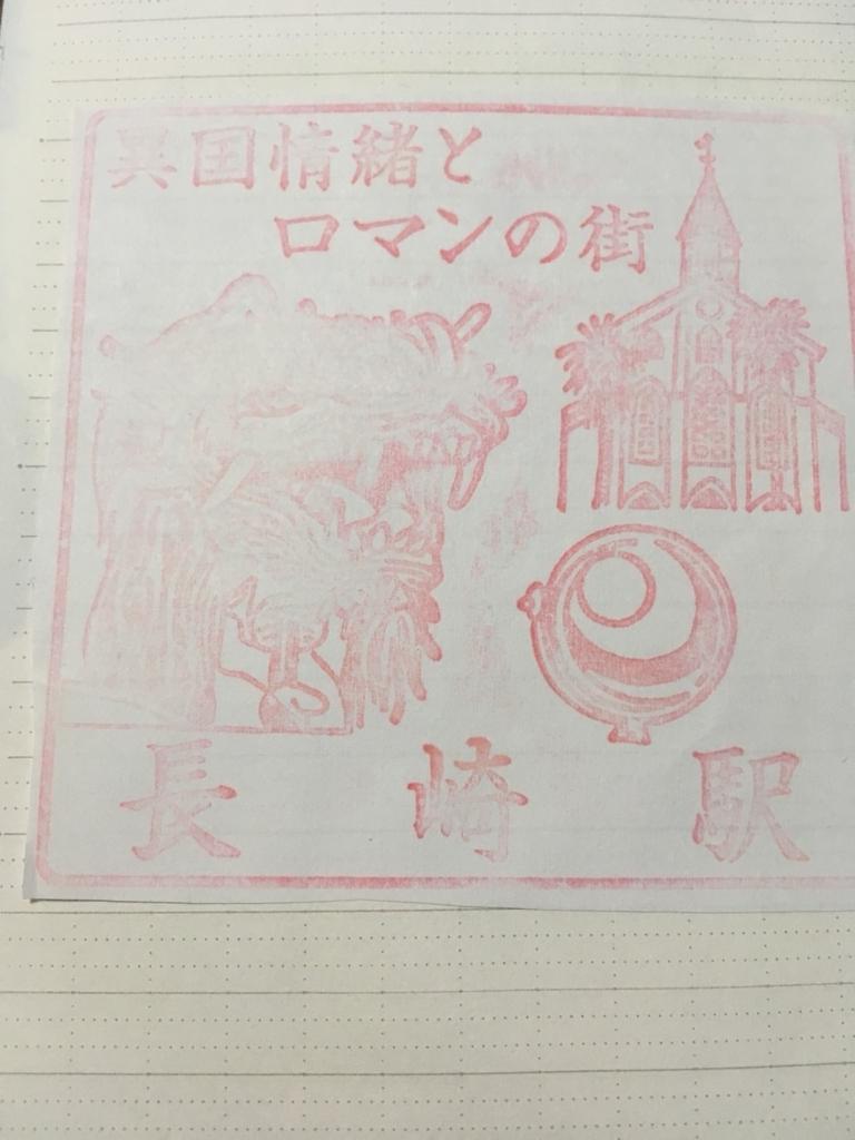 f:id:hyogonodaigakusei:20180302233854j:plain