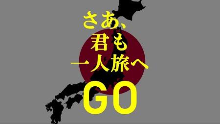 f:id:hyogonodaigakusei:20180305130252j:plain
