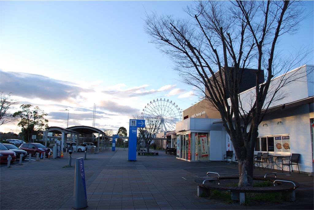 f:id:hyogonodaigakusei:20180326000948j:image