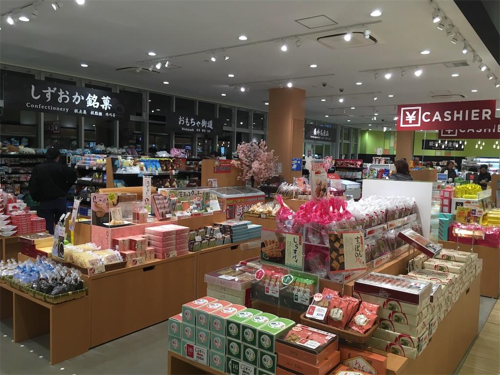 f:id:hyogonodaigakusei:20180326001213j:image