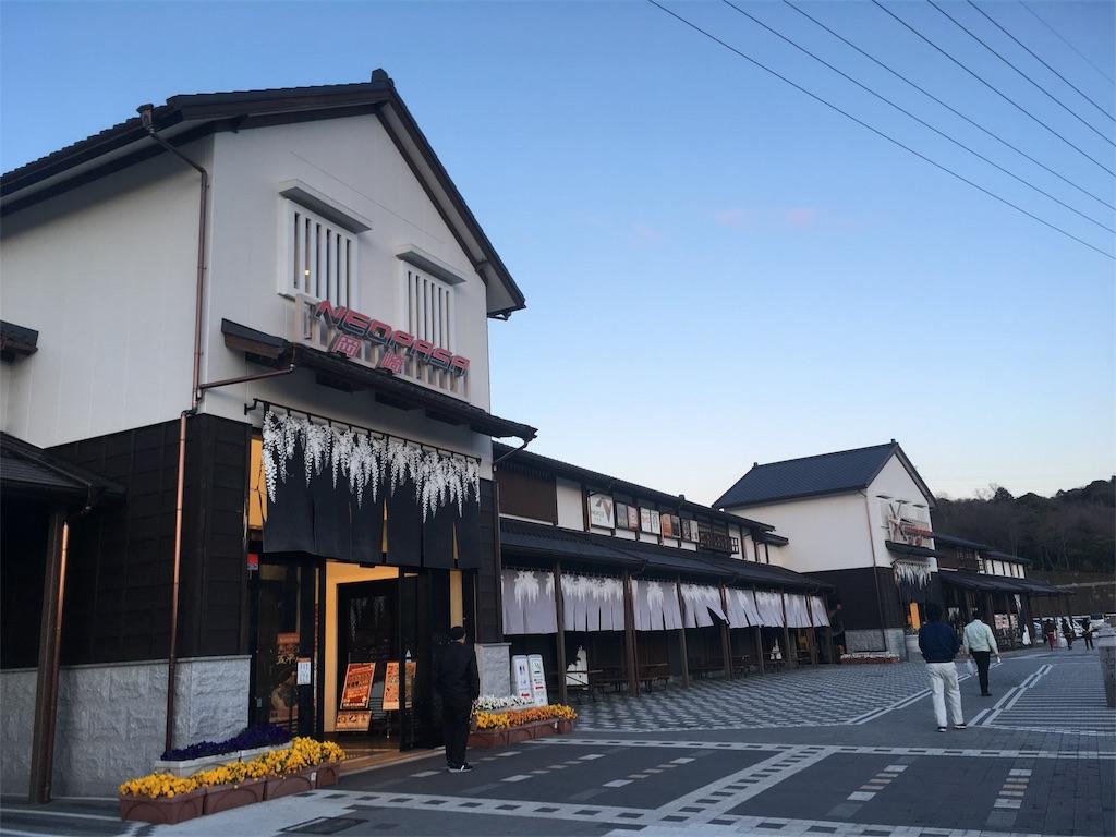 f:id:hyogonodaigakusei:20180326001251j:image