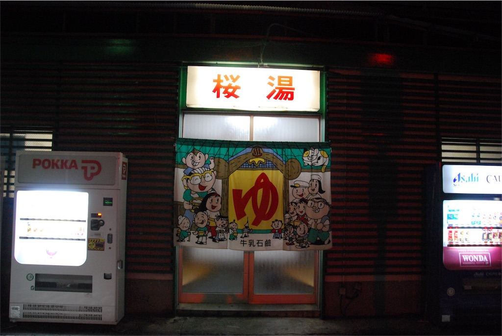 f:id:hyogonodaigakusei:20180326001612j:image