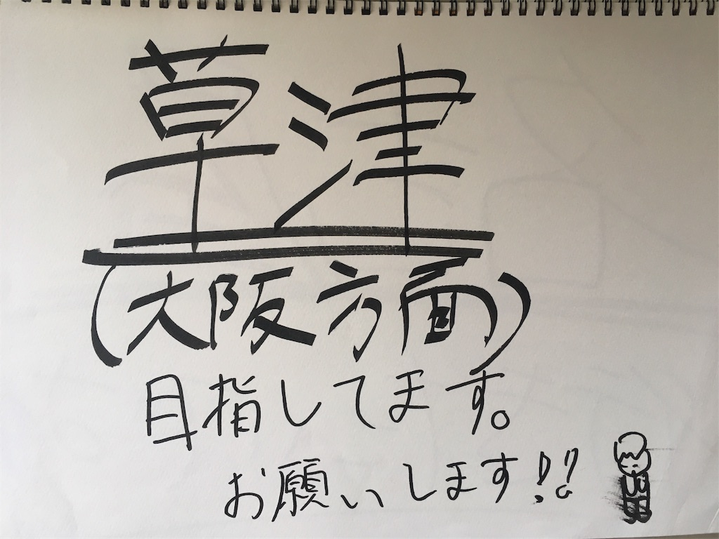 f:id:hyogonodaigakusei:20180328114551j:image