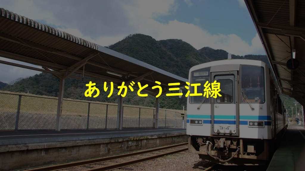 f:id:hyogonodaigakusei:20180330203753j:plain