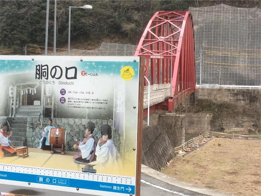 f:id:hyogonodaigakusei:20180330210026j:image