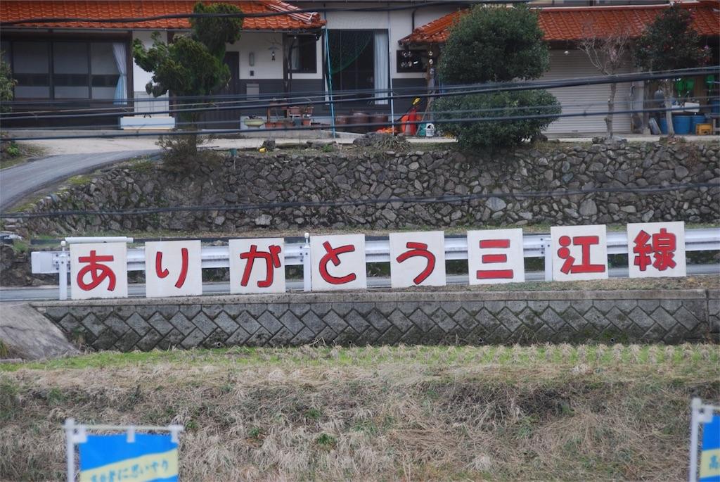 f:id:hyogonodaigakusei:20180330210123j:image