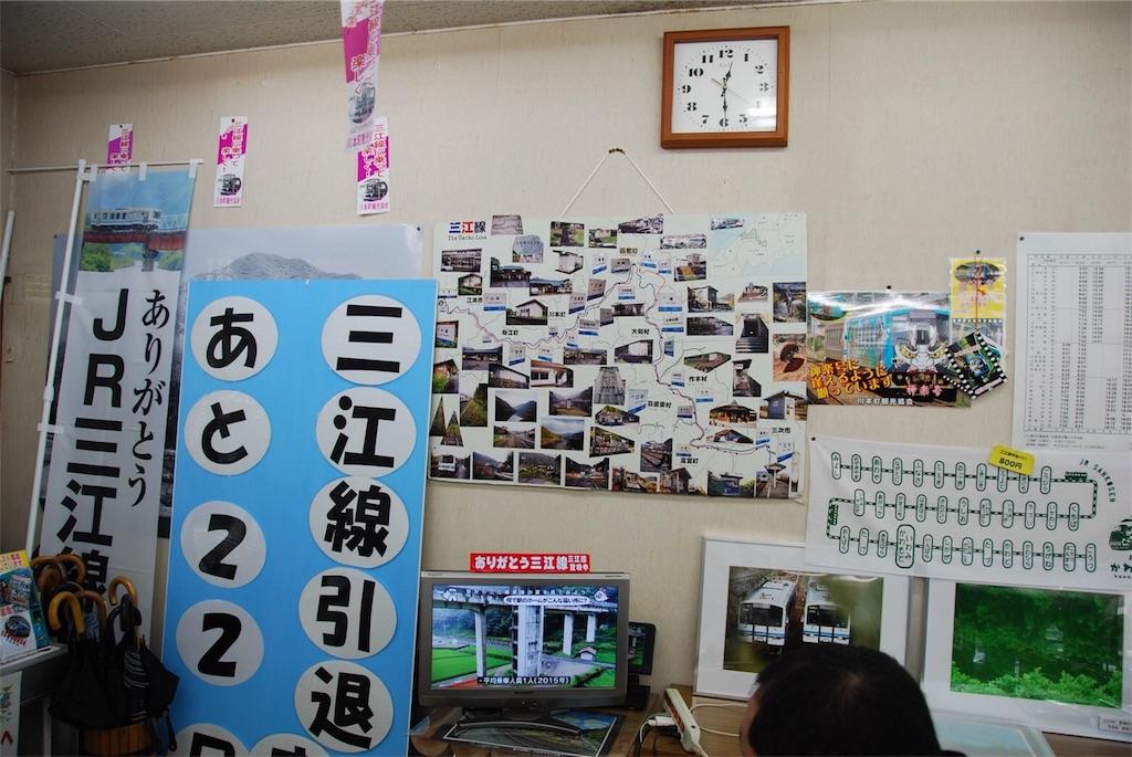 f:id:hyogonodaigakusei:20180330210611j:image