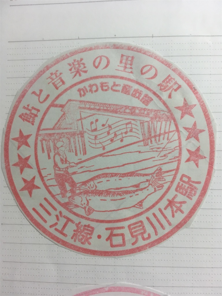 f:id:hyogonodaigakusei:20180330210823j:image