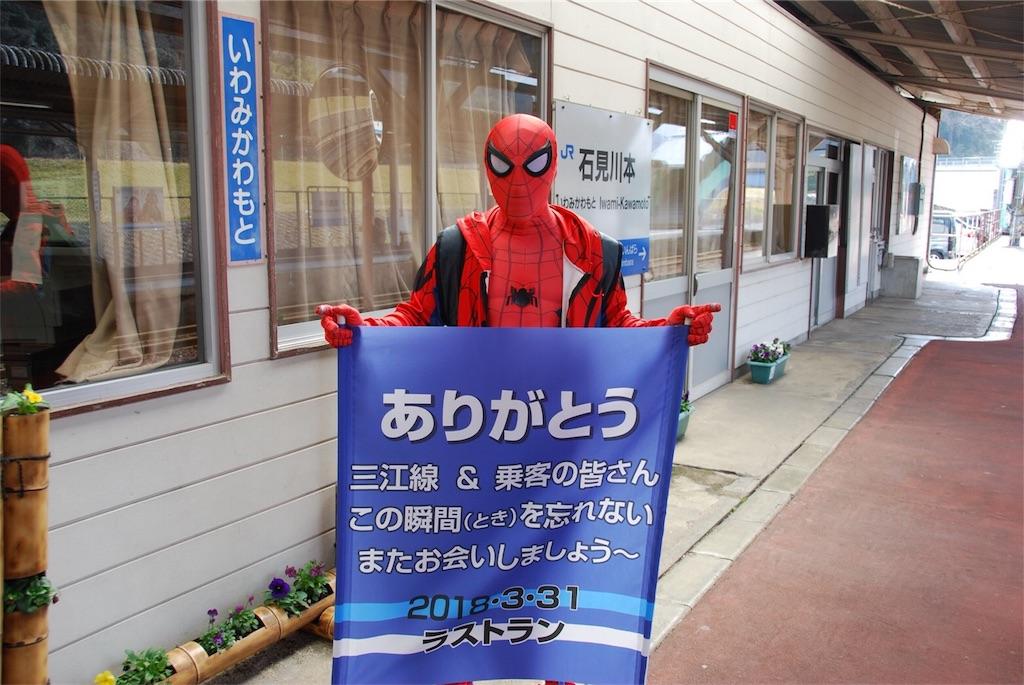 f:id:hyogonodaigakusei:20180330210837j:image