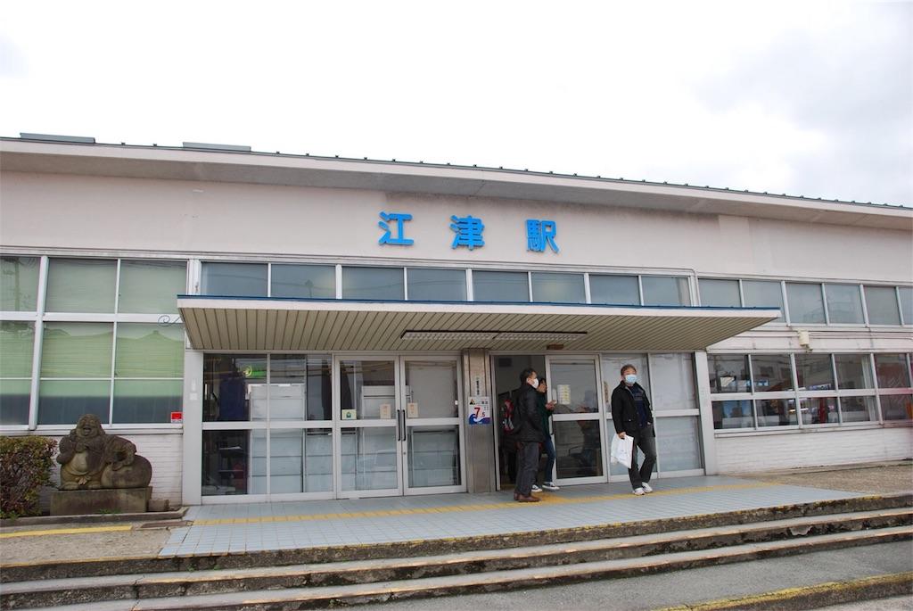 f:id:hyogonodaigakusei:20180330212451j:image