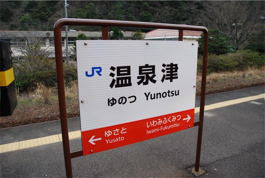 f:id:hyogonodaigakusei:20180330222343j:image