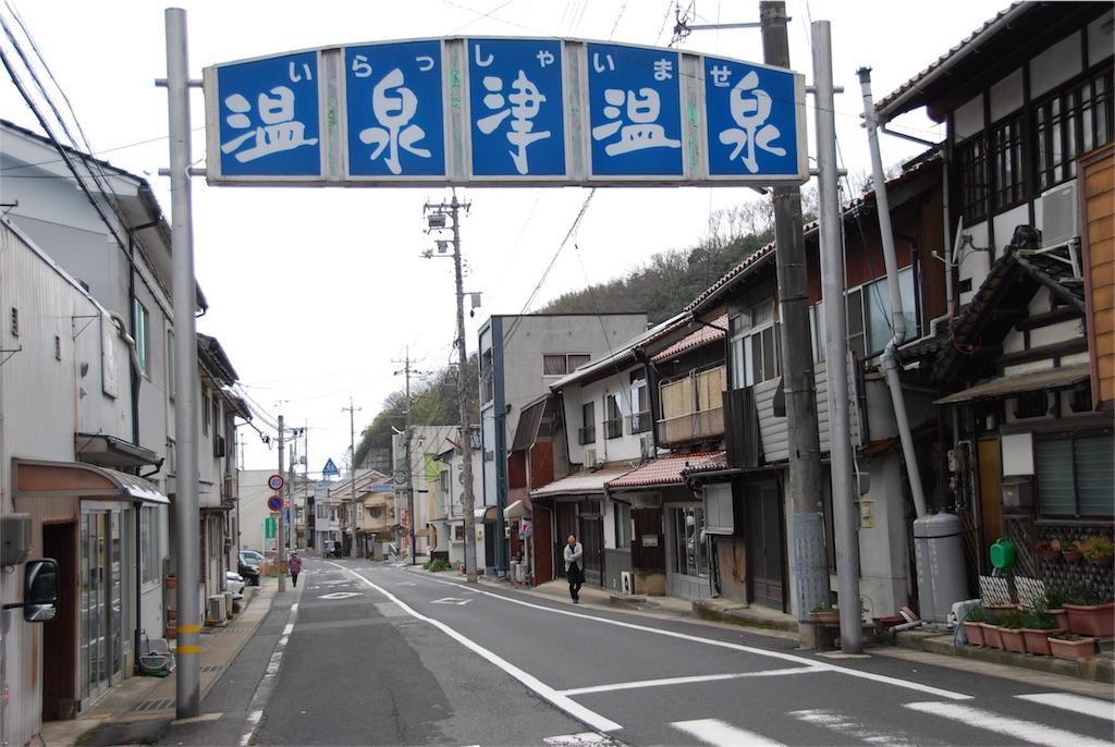 f:id:hyogonodaigakusei:20180330222943j:image