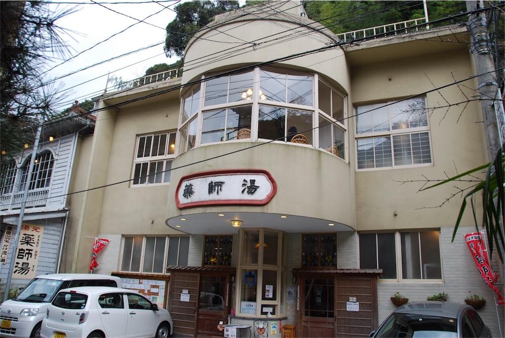 f:id:hyogonodaigakusei:20180330223352j:image