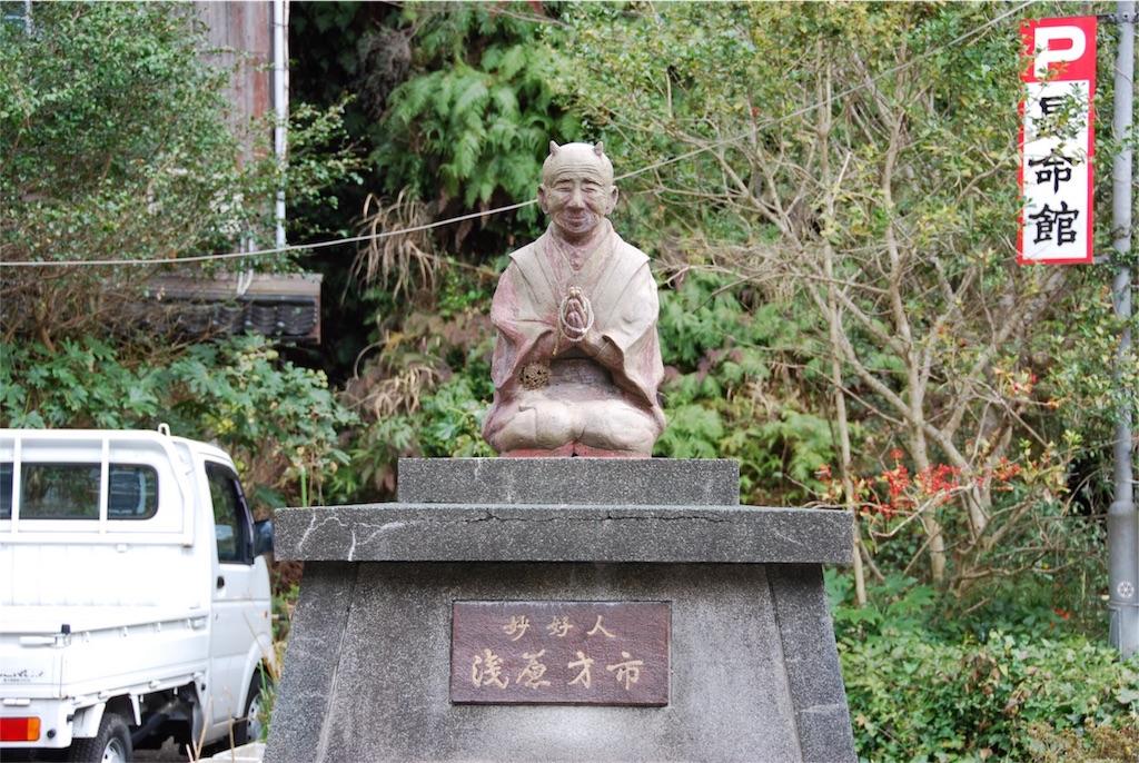 f:id:hyogonodaigakusei:20180330224035j:image