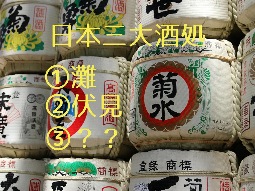 f:id:hyogonodaigakusei:20180331214106p:image
