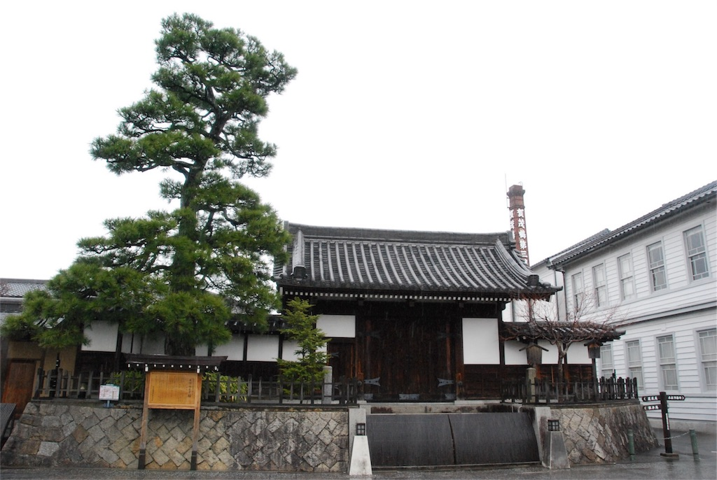 f:id:hyogonodaigakusei:20180331214336j:image