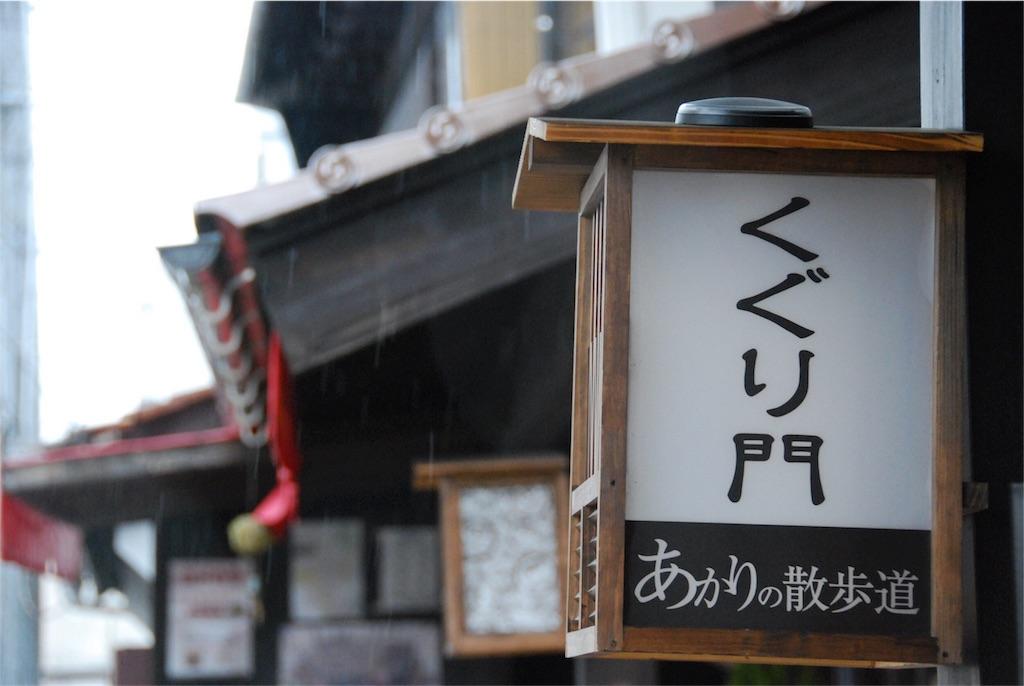 f:id:hyogonodaigakusei:20180331215033j:image