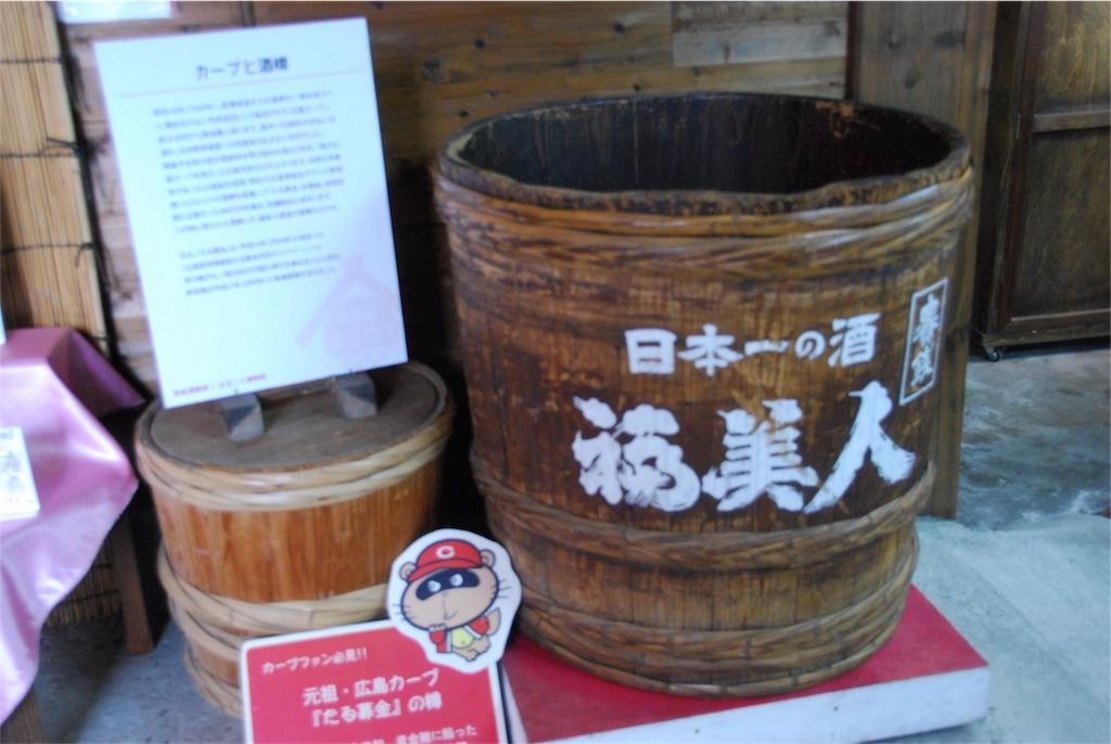 f:id:hyogonodaigakusei:20180331215044j:image