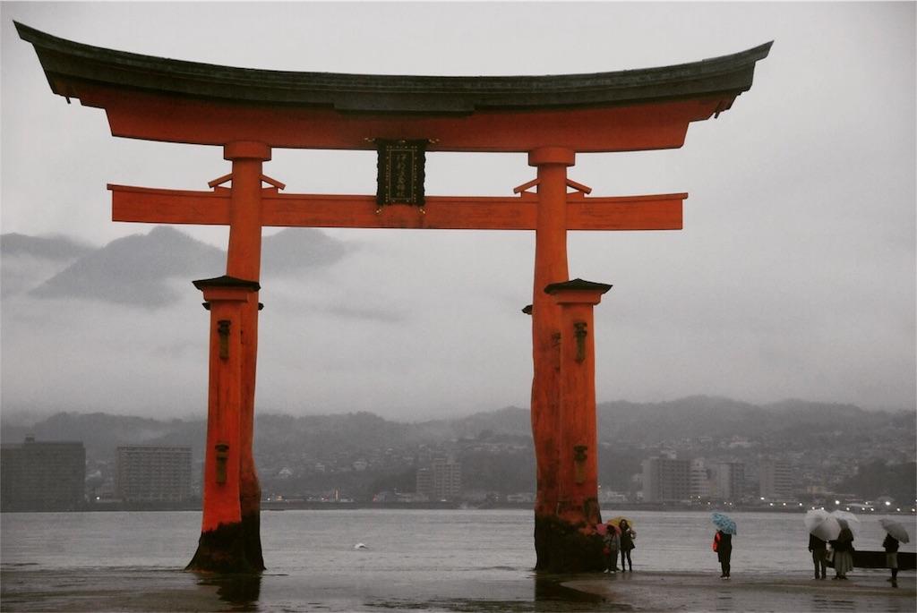 f:id:hyogonodaigakusei:20180401112000j:image