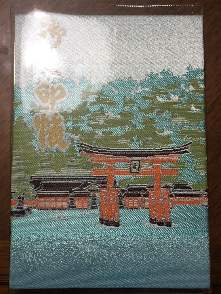 f:id:hyogonodaigakusei:20180401112038j:image