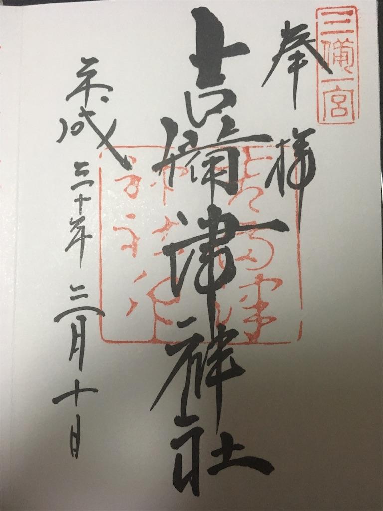 f:id:hyogonodaigakusei:20180403211449j:image