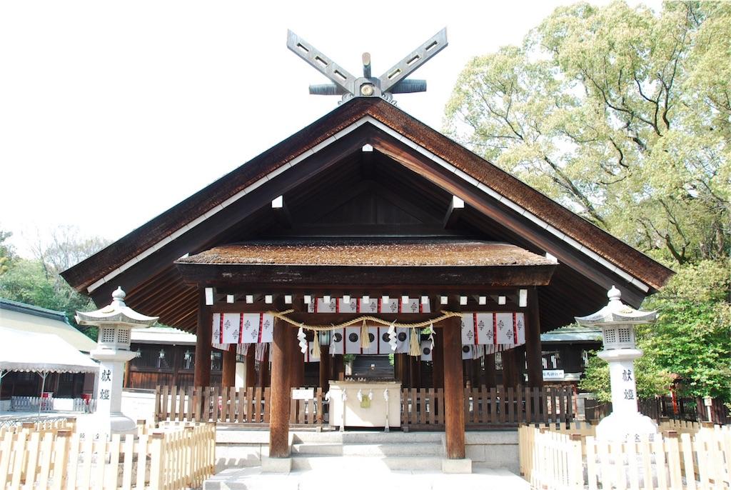 f:id:hyogonodaigakusei:20180406195210j:image