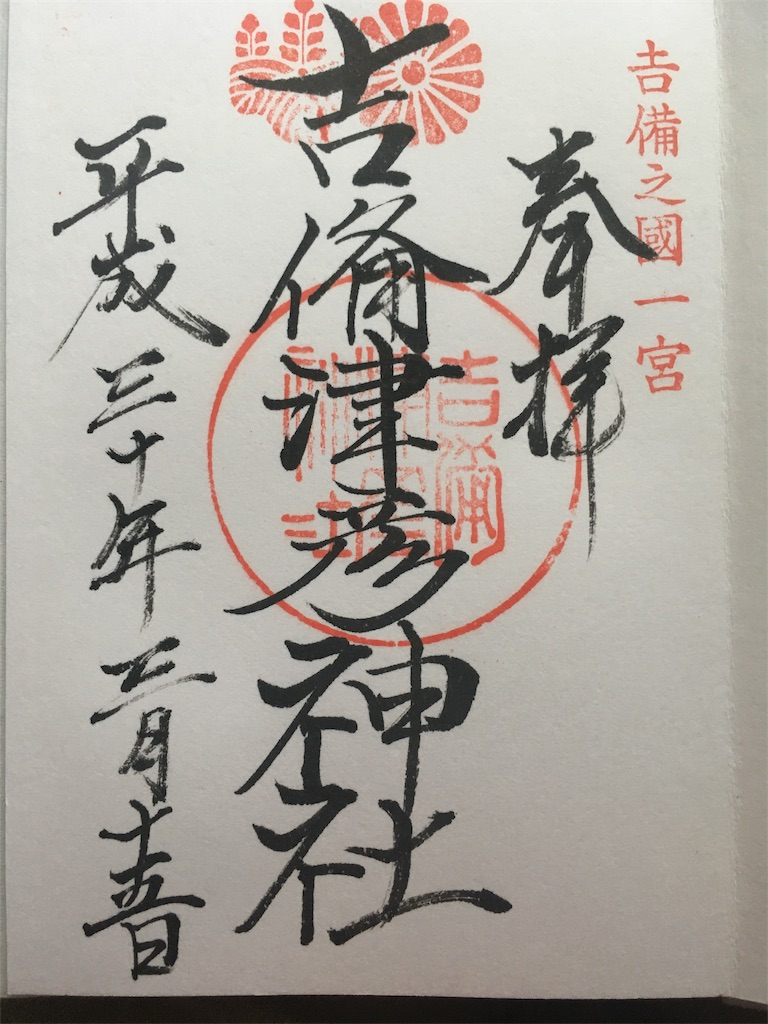 f:id:hyogonodaigakusei:20180406203536j:image